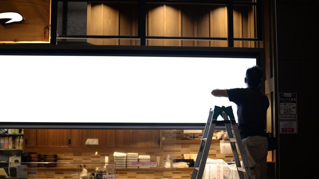 施工例|f.ディライト様 電飾看板の表示面張替